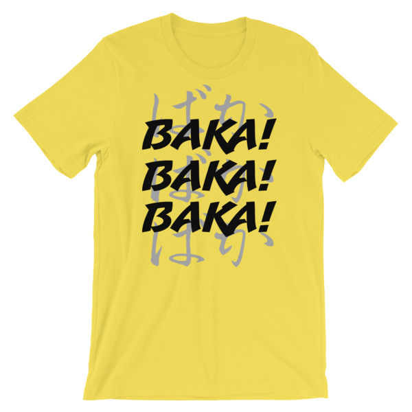 A yellow tee shirt with the word 'Baka' written in English and Japanese